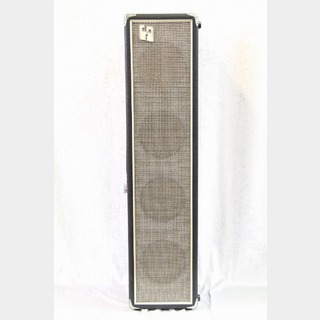 Guyatone Tower Type Speaker