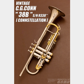 "C.G.Conn 38B ""CONNSTELLATION"" 1972年製 S/N R33***【コーン】【VINTAGE】【Wind Nagoya】"