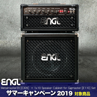 ENGL Metalmaster20 Head + E110 Speaker Cabinet SET