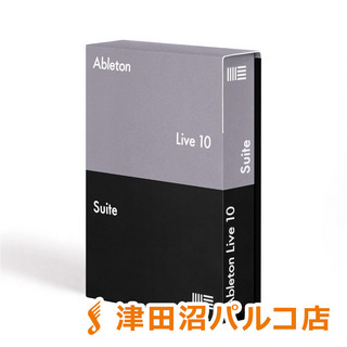 AbletonLive 10 Suite 楽曲制作ソフト
