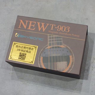 SKYSONICNEW T-903 2WAY SOUND HOLE PICKUP 【箱ボロ特価品】