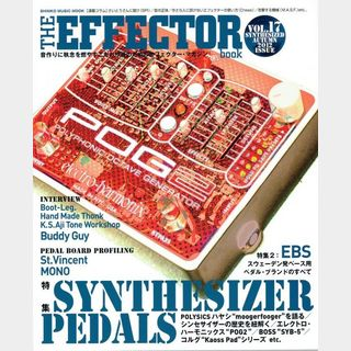 Shinko Music Mook The Effector Book Vol. 17