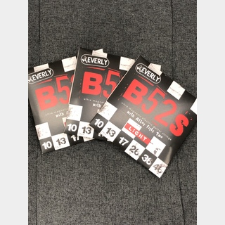 EVERLY B-52 Rockers/1046/3SET