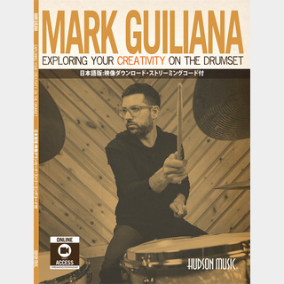 HUDSON MUSIC Mark Guiliana:EXPLORING YOUR CREATIVITY ON THE DRUMSET