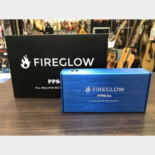 FIREGLOW PPS-01 All Isolated Pedal Power Supply 【パワーサプライ】【売れてます!】
