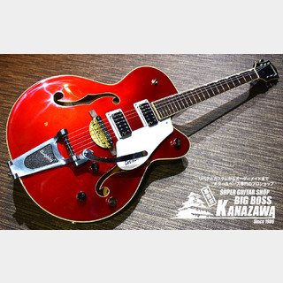 Gretsch G5420T Electromatic® Hollow Body Single-Cut with Bigsby® CAR