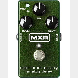 MXR M-169 Carbon Copy Analog Delay