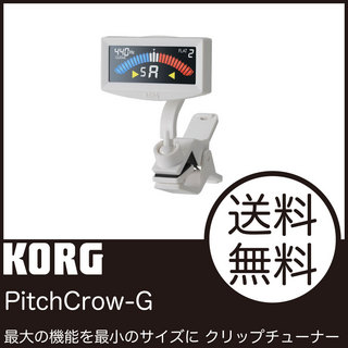 KORG AW-4G WH PitchCrow-G クリップチューナー