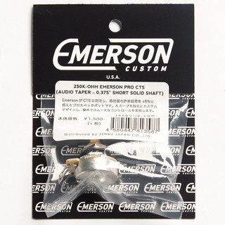 "Emerson Custom EMERSON PRO CTS - 250K SHORT (3/8"") SOLID SHAFT POTENTIOMETER"
