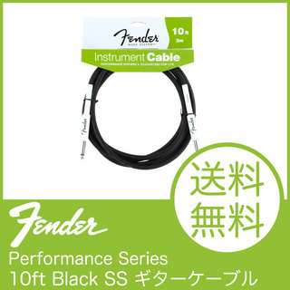 Fender Performance Series 10ft Black SS ギターケーブル